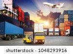 logistics and transportation of ...   Shutterstock . vector #1048293916