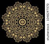 perfect mandala. modern... | Shutterstock .eps vector #1048297570
