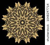 perfect mandala. modern... | Shutterstock .eps vector #1048297714