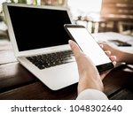 work place at home business... | Shutterstock . vector #1048302640