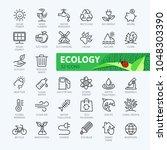 ecology minimal thin line web... | Shutterstock .eps vector #1048303390