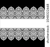 seamless lace pattern  flower... | Shutterstock .eps vector #1048322668