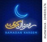 neon sign ramadan kareem with... | Shutterstock .eps vector #1048331176