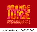 vector red sliced orange juice... | Shutterstock .eps vector #1048332640