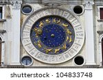 zodiac clock. clock tower with...