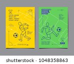 template sport layout design ... | Shutterstock .eps vector #1048358863