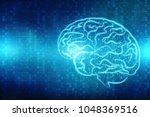 human brain 2d illustration ...   Shutterstock . vector #1048369516