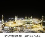 islamic holy place | Shutterstock . vector #104837168