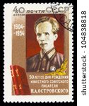 USSR - CIRCA 1954: A stamp printed in the USSR, shows N. Ostrovsky, circa 1954 - stock photo