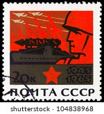 """USSR - CIRCA 1965: A stamp printed in USSR (Russia) shows a Soldier's head, Rocket launchers, Aircraft without the inscription, from the series """"20 Anniversary of victory over Germany"""", circa 1965 - stock photo"""