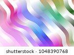 light multicolor  rainbow... | Shutterstock .eps vector #1048390768
