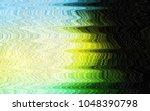 dark green  yellow vector... | Shutterstock .eps vector #1048390798