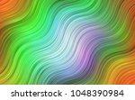 light blue vector background... | Shutterstock .eps vector #1048390984