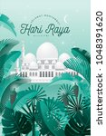 hari raya greetings with...   Shutterstock .eps vector #1048391620