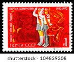 USSR-CIRCA 1972: A post stamp printed in USSR and shows pionners and devoved Lenin pioneer organization ,series. Circa 1972. - stock photo