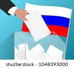 russia russian presidential... | Shutterstock .eps vector #1048393000