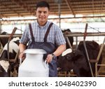 portrait farmer asian are... | Shutterstock . vector #1048402390