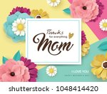 mother's day greeting card... | Shutterstock .eps vector #1048414420
