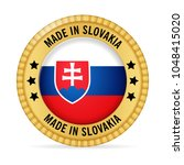 icon made in slovakia on a...   Shutterstock .eps vector #1048415020