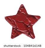 red makeup smear of lip gloss...   Shutterstock . vector #1048416148