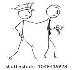 cartoon stick man drawing... | Shutterstock .eps vector #1048416928