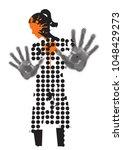 young woman victim acid... | Shutterstock .eps vector #1048429273
