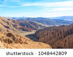 bolivian canyon near tupiza... | Shutterstock . vector #1048442809
