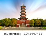 chinese traditional ancient... | Shutterstock . vector #1048447486