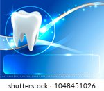 vector tooth on a blue... | Shutterstock .eps vector #1048451026