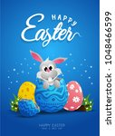 happy easter day bunnies and... | Shutterstock .eps vector #1048466599