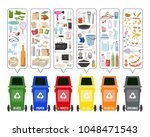 set of colorful garbage cans... | Shutterstock .eps vector #1048471543