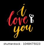i love you calligraphy | Shutterstock .eps vector #1048475023