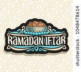 vector logo for ramadan iftar... | Shutterstock .eps vector #1048478614