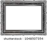 decorative vintage frames and... | Shutterstock .eps vector #1048507354