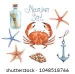 set of watercolor drawings in a ... | Shutterstock . vector #1048518766