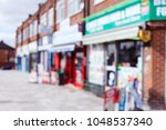 blurred image of a row of small ... | Shutterstock . vector #1048537340