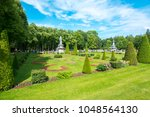 saint petersburg  russia  ... | Shutterstock . vector #1048564130