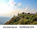 kyaiktiyo pagoda  the golden... | Shutterstock . vector #1048566194
