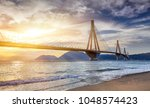 sunset view on the bridge near... | Shutterstock . vector #1048574423