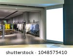 light box with luxury shopping... | Shutterstock . vector #1048575410