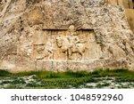 naqsh e rustam is an ancient... | Shutterstock . vector #1048592960