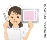 nurse   Shutterstock .eps vector #104859773