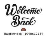 vector volumetric welcome back... | Shutterstock .eps vector #1048612154