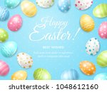 vector greeting card with text  ... | Shutterstock .eps vector #1048612160