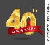 40th anniversary years... | Shutterstock .eps vector #1048615829
