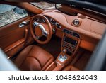 supercar interior view from...   Shutterstock . vector #1048624043