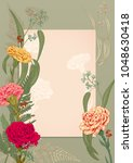 vertical frame  template for... | Shutterstock .eps vector #1048630418