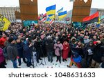 people gathered for a rally on... | Shutterstock . vector #1048631633