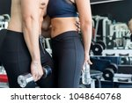 beautiful young sporty sexy... | Shutterstock . vector #1048640768