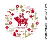 happy chinese new year 2019... | Shutterstock .eps vector #1048645196
